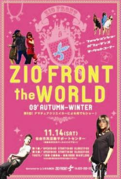 イベントポスター09