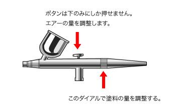 airb1.jpg