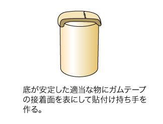 s6-6.jpg