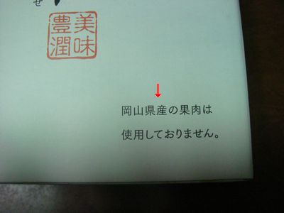 DSC09758.jpg