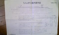120219_0838_01_convert_20120219111436.jpg
