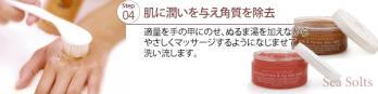 4_20111108131700.jpg