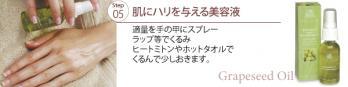 5_20111108131826.jpg