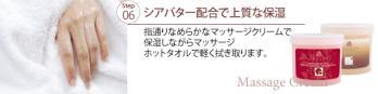 6_20111108131904.jpg