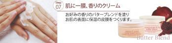7_20111108131931.jpg
