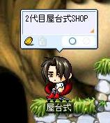 Maple160.jpg