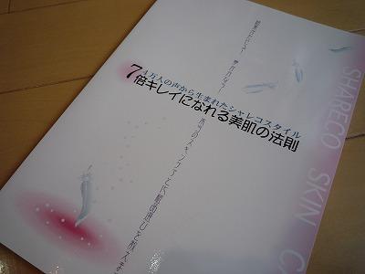 P1020128.jpg