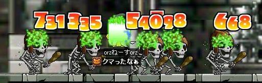 083005.jpg
