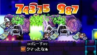 091323.jpg