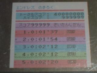 DSCF0012.png