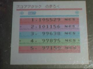 DSCF0013.png
