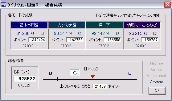 tipe0703252.png