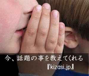 kizasi-logo.jpg