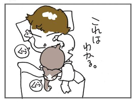 20080517_1.jpg