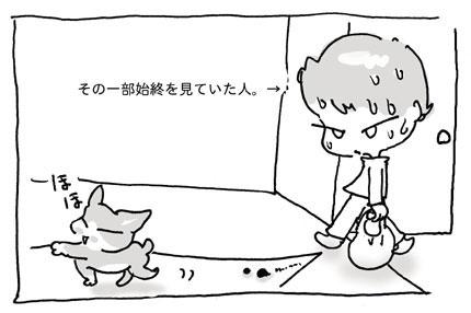 20080530_18.jpg
