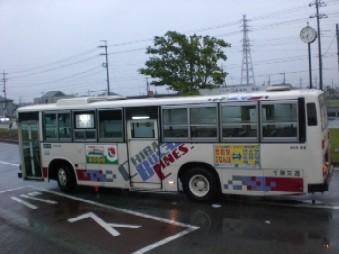 CIMG3050.jpg