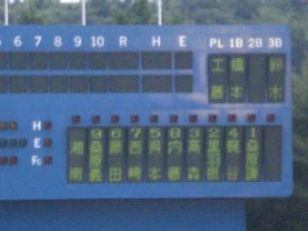 CIMG3865.jpg