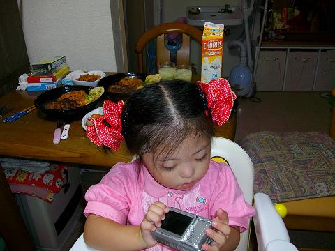 2009-08-15 23_39_04№(056)