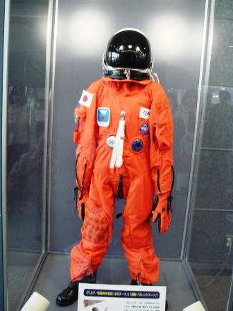 space_suite2