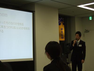 【模擬面接セミナー】presentation