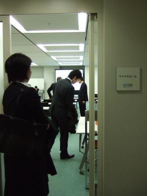 【模擬面接セミナー】room