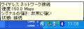 20080915_11n.png