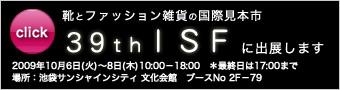 top-banner_20090924[2]