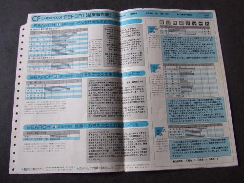 001_convert_20090511112725.jpg