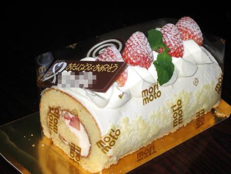 じじの誕生日ケーキ