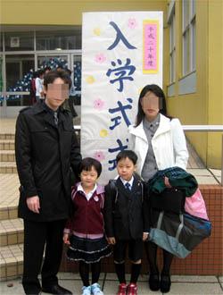 かーくん入学式