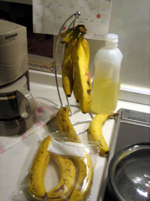 毎朝1本食べてるバナーナ