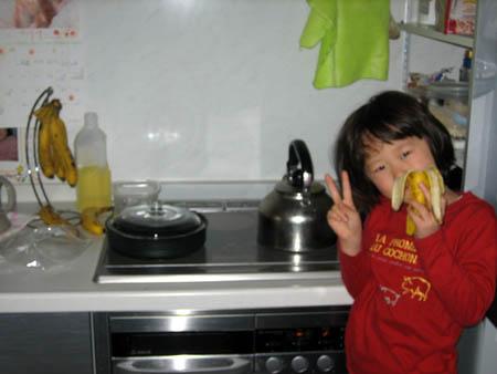 バナナ大好きちーちゃん