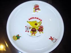 アンパンマンのお皿