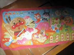 アンパンマンのバスタオル