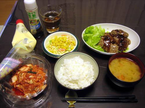 2008年11月17日の晩御飯