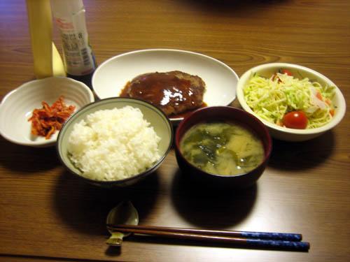 2008年11月28日の晩御飯
