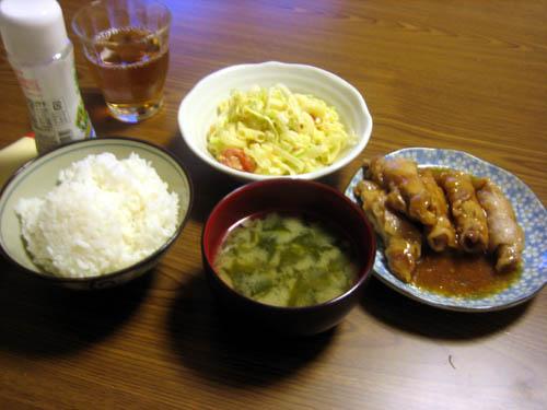 2008年12月2日の晩御飯