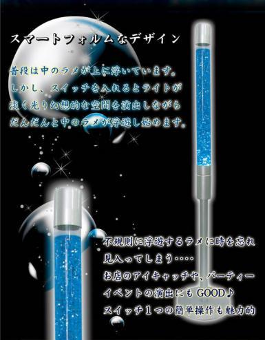 ba6002-03_convert_20080618175200.jpg