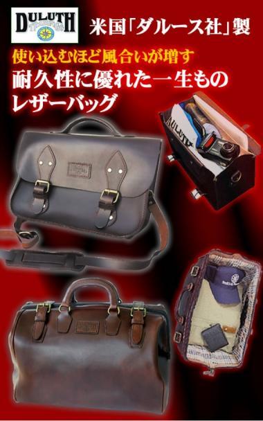 bb7774-01_convert_20080630132336.jpg