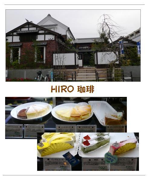 hi1_20081027223333.jpg