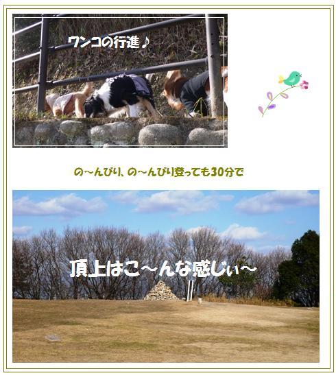 ka3_20090314031653.jpg
