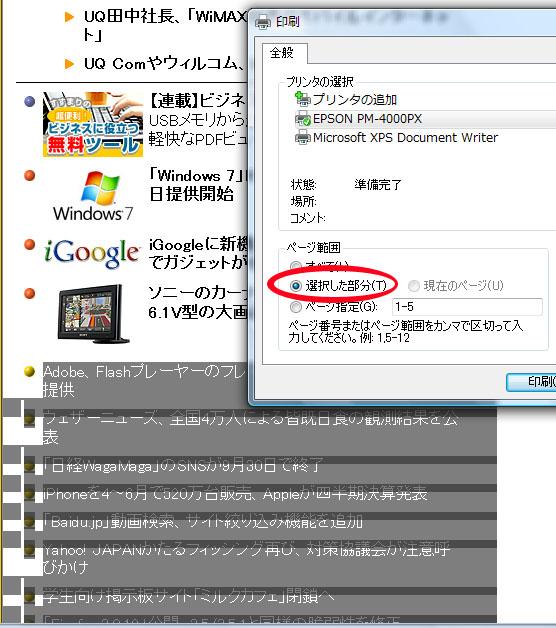 20090728.jpg