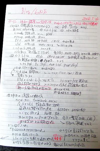 DSCF4629.jpg