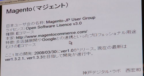 DSCF7822.jpg