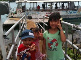 写真fishing5