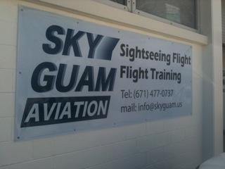 写真skyguam5