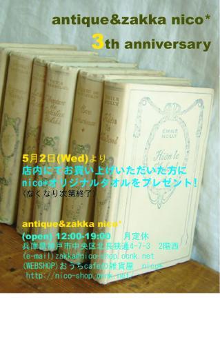 3th_20120419192530.jpg