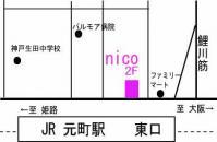 nicomap300-2_20120205191719.jpg