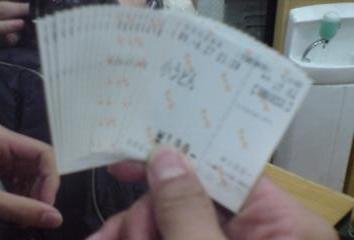 うどんの食券×21枚