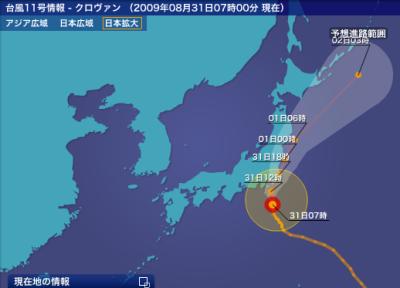 台風01479